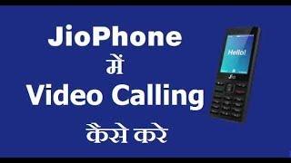 Jio Phone Video Calling Not Working