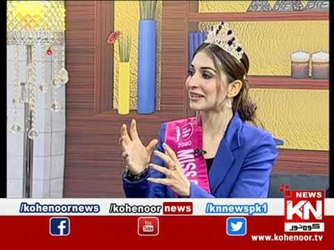 Good Morning With Dr Ejaz Waris 29 January 2021 | Kohenoor News Pakistan