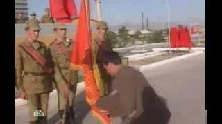 Афганистан. Спрятанная война
