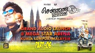 Chennai 600028 2nd Innings Audio launch - Soppana Sundari Remix Dance Performance