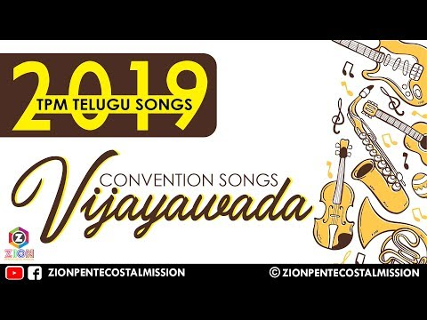 TPM SONGS | TPM TELUGU SONGS 2019 | Vijayawada Convention Songs | The Pentecostal Mission | ZPM