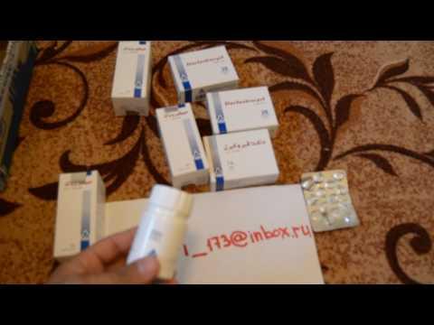 Гепатит с после лечения последствия