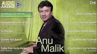 Anu Malik Superhit Song Collection Audio Jukebox