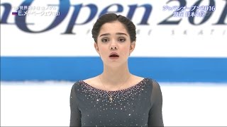 2016 Japan Open - Evgenia Medvedeva FS (no commentary)