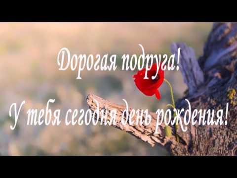Виктория ланевская счастья островок слова песни