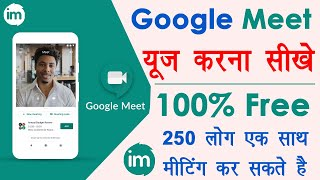 how to use google meet app in hindi - google meet app kaise use kare | गूगल मीट इस्तेमाल करना सीखे - Download this Video in MP3, M4A, WEBM, MP4, 3GP