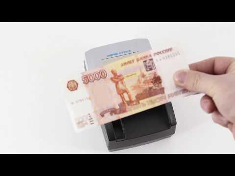 Автоматический детектор валют Dors CT 2015