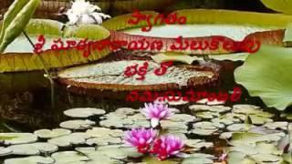 Lakshmi Narayana Stotram Lyrics In Malayalam