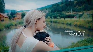 CHRISTINA YEGHOYAN - Mam jan,  /PREMIERE/ 2017