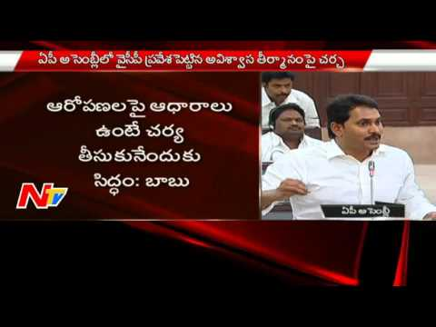 YS-Jagan-Fires-on-Chandrababu-Naidu-Comments-AP-Assembly-Sessions-NTV