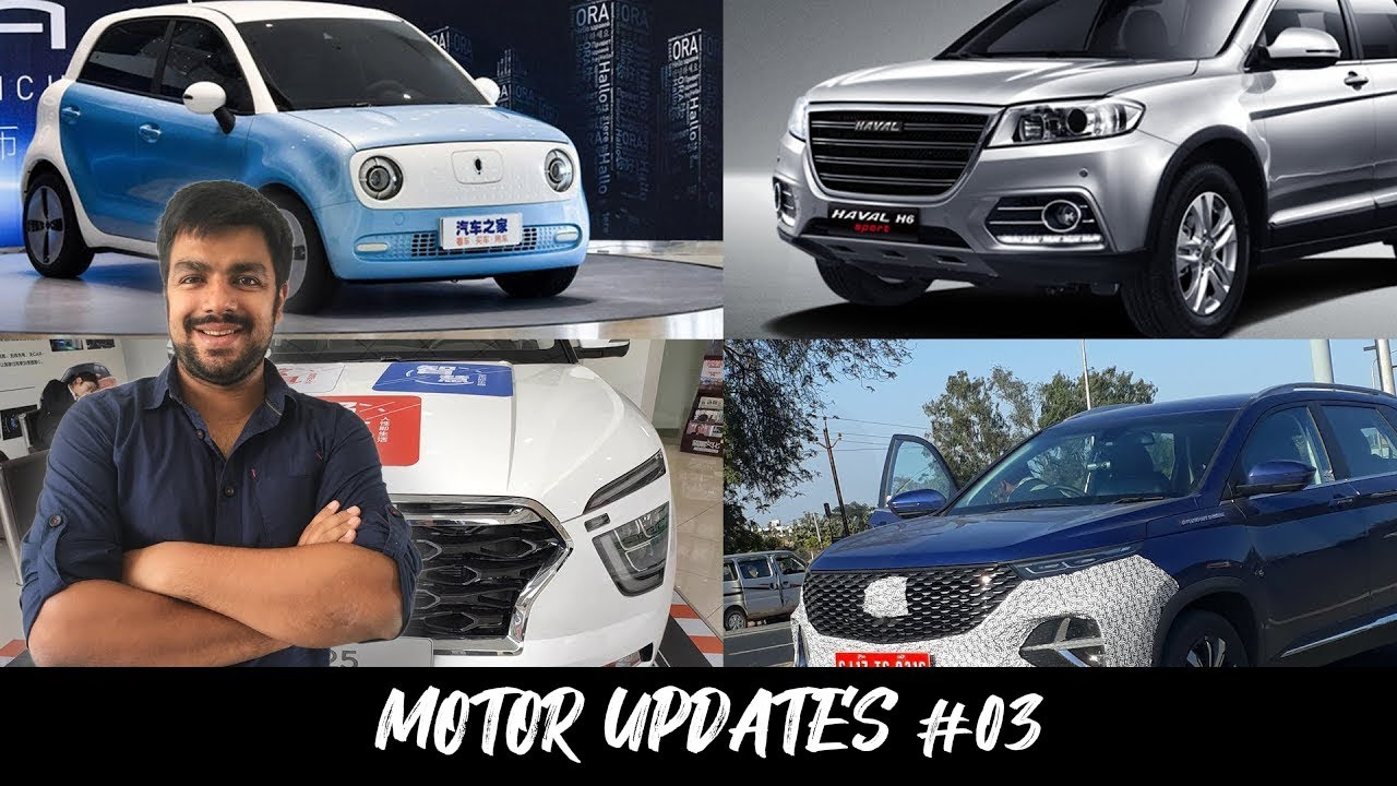 Motoroctane Youtube Video - Motor Daily # 3: Great Wall SUV in India, MG Hector 6-Seater Spotted