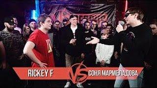 VERSUS 140 BPM: Rickey F VS Соня Мармеладова (Гнойный) (NO RELOADS) Russian Grime Clash