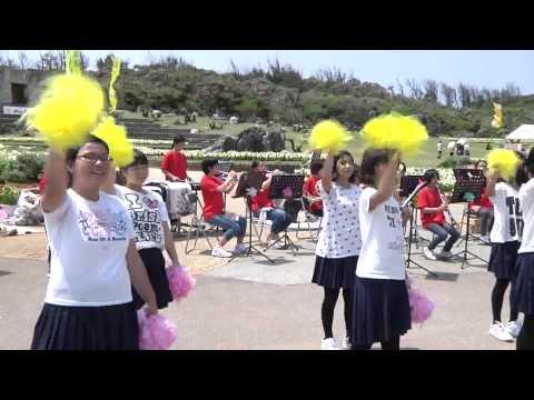 伊江中学校 吹奏楽部 第19回伊江島ゆり祭り 開会式にて