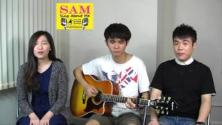 SAM - 《酷愛》 (cover) by FRIDAY