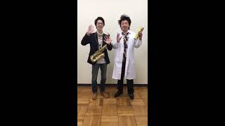 【音楽実験】①ヘリウムガスを吸って、楽器を吹いたら!?
