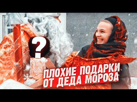 САМЫЕ СТРАННЫЕ ПОДАРКИ НА НОВЫЙ ГОД / ВСЕМ НАСТУПИТ ГОД СВИНЬИ пранк / Как удивить друзей / vjobivay