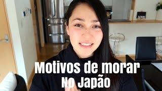 Facilidades que eu tenho morando  no Japão | Mamães Pelo Mundo | Angela Inoui