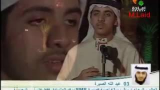 اغاني طرب MP3 المنشد الإماراتي : سالم الطريفي - من ذاكرة منشد الشارقة 2006 تحميل MP3