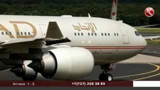 Самолеты-призраки: в Астане пытаются прояснить судьбу двух Airbus