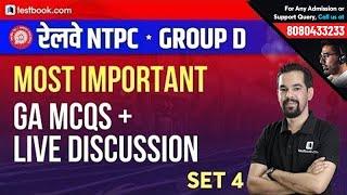 Most Important GA MCQs for RRB NTPC 2019 | Set 4 | Railway Group D GK Preparation | Mahesh Sir