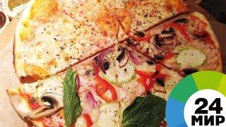 11 тысяч блюд за сутки: в Аргентине установили рекорд по приготовлению пиццы - МИР 24