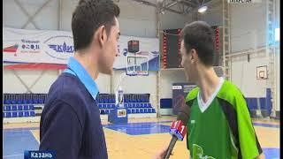 В Казани проходит международный турнир по баскетболу «Спортивная столица»