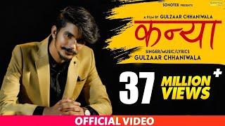 Gulzaar Chhaniwala Kanya Full Song Latest Haryanvi Songs Haryanavi 2019 Sonotek