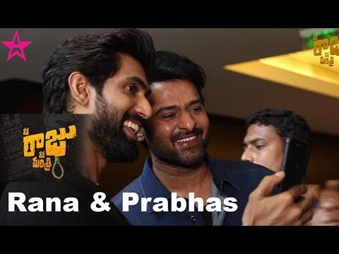 Rana and Prabhas checking App Star App