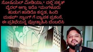 Nannase mallige new version Kannada & Hindi Mashup song 2021  Samad gadiyar   Love u oh my darling