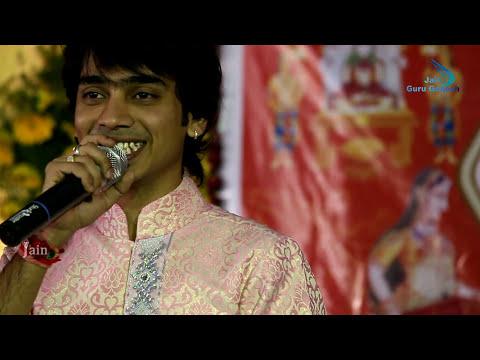 padhaaro mara bhero ji
