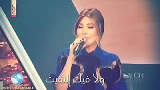 """اغاني حصرية حبيبي راح ما ودعتو لوين بروح ..!?"""" تحميل MP3"""