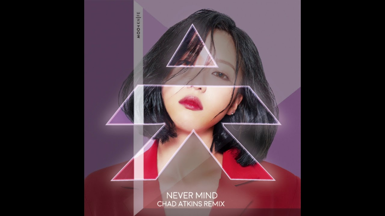 Never Mind Song Cover