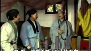 濟公遊記第11集 銀雙魚