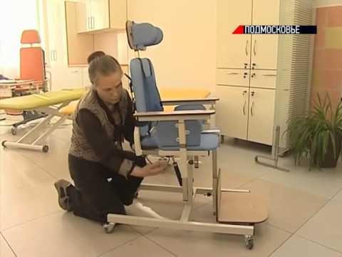 Помочь детям-инвалидам можно через специальный фонд