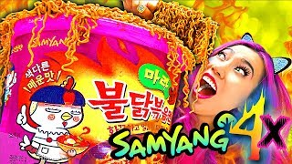 WOW! Giant Samyang Spicy Noodles! 4X HOTTER!!! SO FUNNY!!! (CC Available)