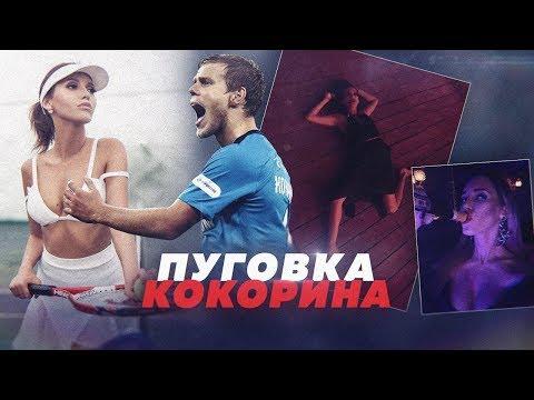 КАК ПОМОЧЬ ЕКАТЕРИНЕ БОБКОВОЙ? // Алексей Казаков