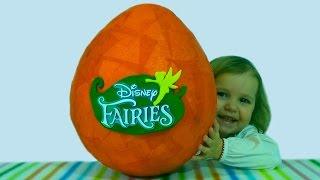 Феи Дисней огромное яйцо / обзор игрушек