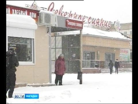 Отмена льготы проезда в маршрутке для ветеранов труда РФ