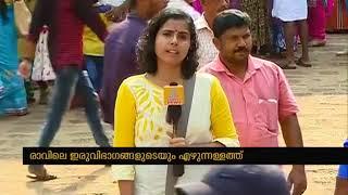 Thrissur pooram ends today | Thrissur pooram 2018