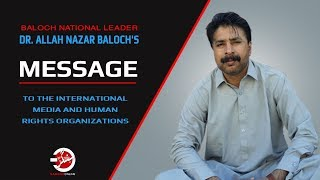 Dr. Allah Nazar Baloch's MESSAGE To The International Media & Human Rights Organizations