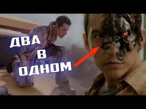 Разбор Трейлера Терминатор 6: Тёмные Судьбы | Terminator: Dark Fate