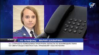 Прокуратура признала законным возбуждение уголовного дело против компании «Проектстрой»