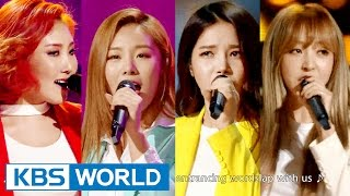 MAMAMOO - Wonderful Confession | 마마무 - 황홀한 고백 [Immortal Songs 2]