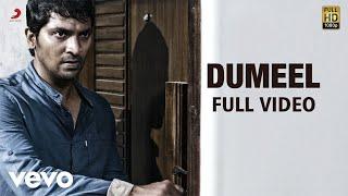 Dumeel  Usha, Uthup