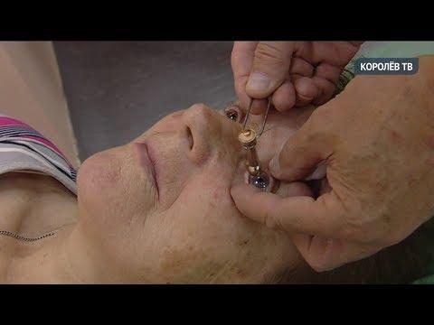 Восстановление зрения 1 часть в г жданова