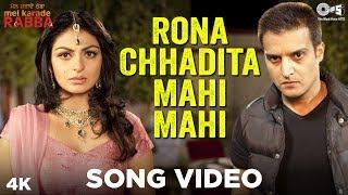 Rona Chhadita Mahi Mahi Song Video - Mel Karade Rabba | Jimmy Shergill, Neeru Bajwa | Atif Aslam
