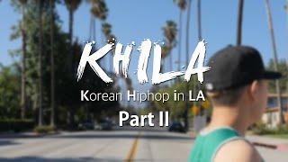 [LE TV] 엘에이 속 한국 힙합 (KHILA - Korean Hiphop in LA) 다큐멘터리 2부