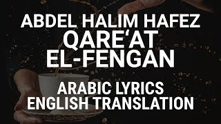 Resala Min Taht El Maa A Message from Underwater By Abdelhalim Hafez with English subtitles
