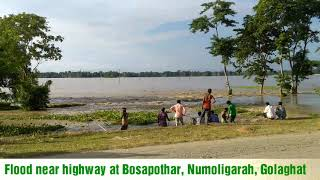 preview picture of video 'Flood in Golaghat, Assam| people are living on the Highway'