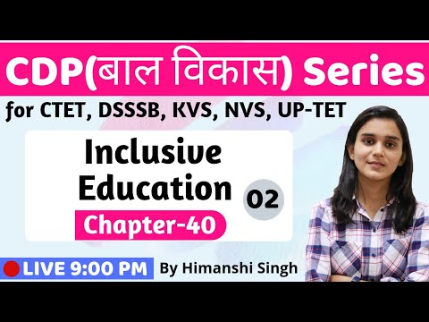 Inclusive Education | RPWD Act 2016 & practice Questions